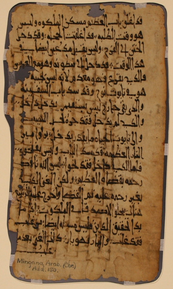 MS Christian Arabic Additional 150, recto. MS Christian Arabic Additional 150, rectoSpecial Collections, University of Birmingham by courtesy of Cadbury Research Library