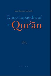 Encyclopedia of the Qur'an (brill.com)