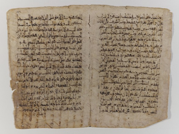 "One of the ""large Qur'anic leaves,"" with Qur'anic lower text and Christian Arabic upper text. Cambridge, Cambridge University Library, Or. 1287, fol. 89v. Copyright: Syndics of Cambridge University Library."
