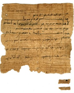 Image from ISAP's Arabic Papyrology Database (APD)
