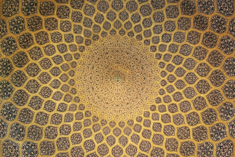 Interior dome, Lotfallah mosque, Isfahan. Photo by Phillip Maiwald; reuse permitted under the terms of the GNU Free Documentation License, Version 1.2 or any later version published by the Free Software Foundation; http://commons.wikimedia.org/wiki/Commons:GNU_Free_Documentation_License,_version_1.2