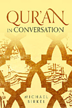 Cover image from Baylor University Press; http://www.baylorpress.com/Book/419/Qur'an_in_Conversation.html