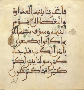 Folio with portions of Qur'an 5:14-15; North Africa, 13th century. Image from Wikimedia Commons.