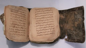 Qur'an manuscript from North Africa, 16th century; Yattara Family Private Library, Timbuktu. All images courtesy of Yattara Family Private Library.