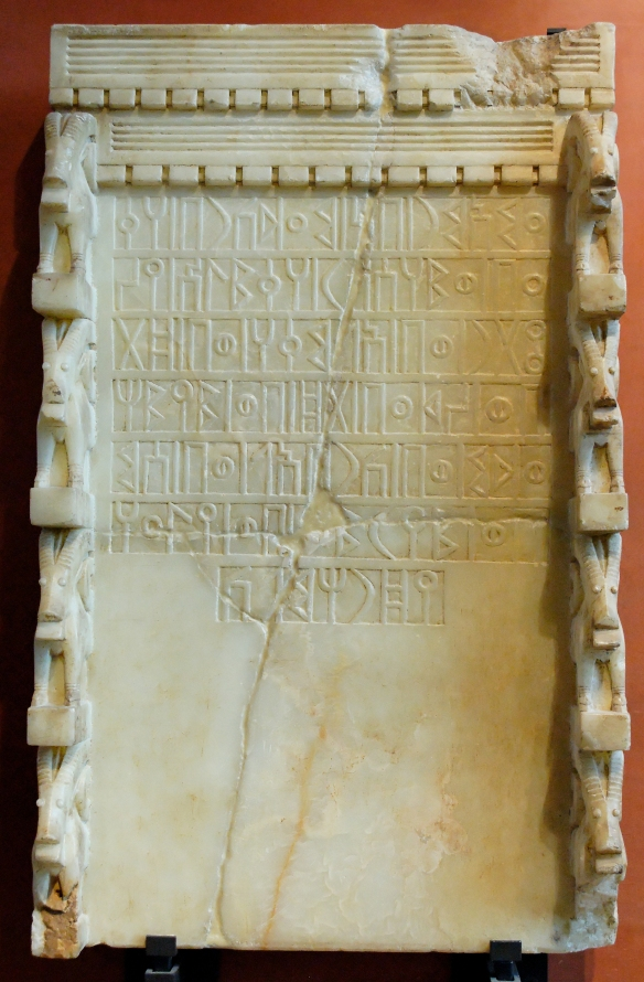 Votive stele of alabaster with Sabaean inscription adressed to the moon-god Almaqah, ca. 700 BC, Yemen; held in the Department of Oriental Antiquities, Louvre Museum, Paris. Image accessed from Wikimedia Commons.