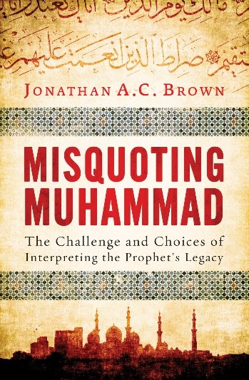 An OralFormulaic Study of the Quran