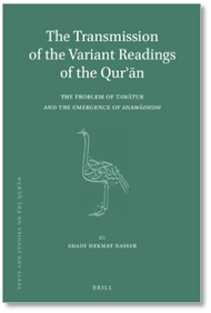 Nasser_Transmission of Variant Readings book_cover