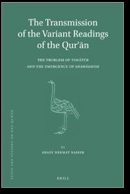 Nasser_Transmission of Variant Readings book_cover