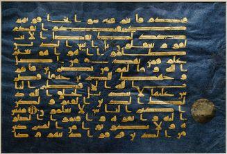 1024px-Folio_Blue_Quran_Met_2004.88