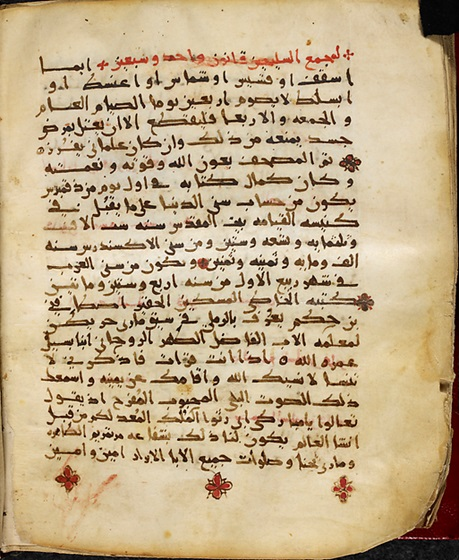 Language and religious identity the islamization of arabic and the what does the attitude of islam and melkite christianity during this formative stages of their history toward arabic as a language indicate about the publicscrutiny Image collections