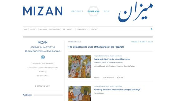 Mizan Cover