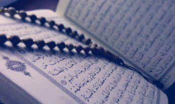 information-page-quran-318451